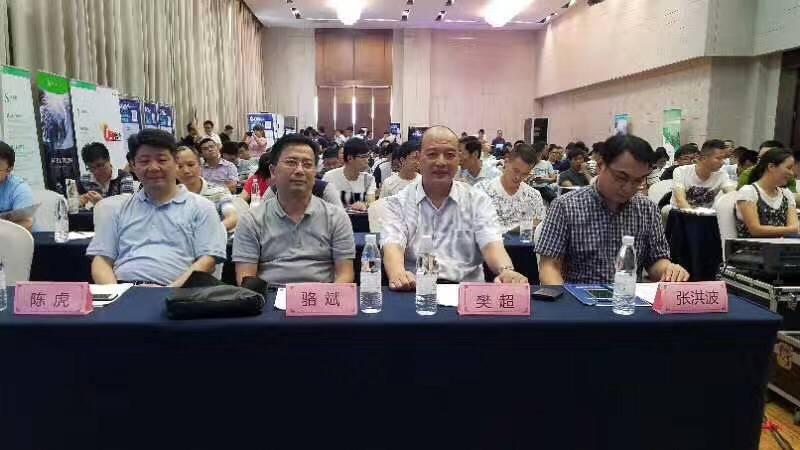 由深圳市安全防范行业协会主办