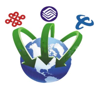 电信行业身份认证万博官网app