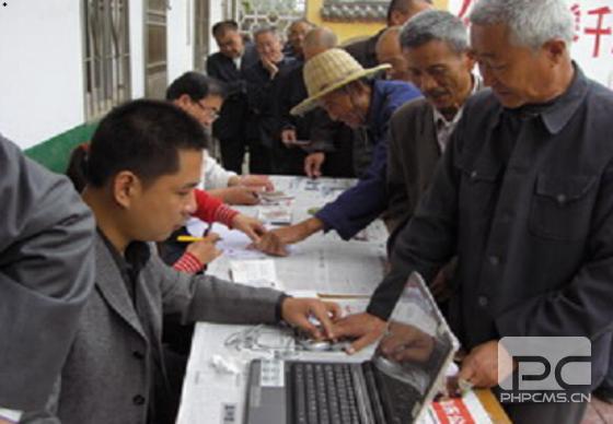 社保指纹身份认证解决方案