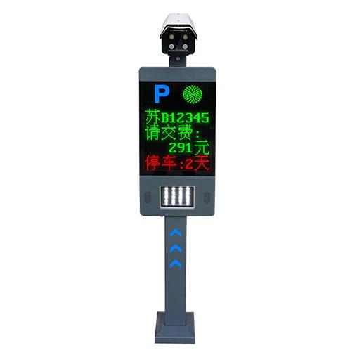 LPR6400新型车牌识别系统