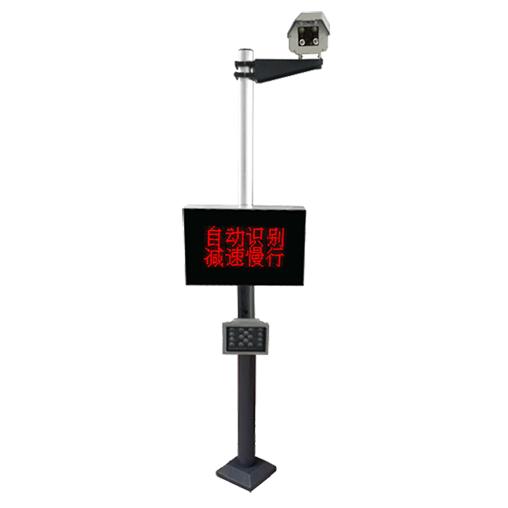 简易车牌识别系统LPR6200