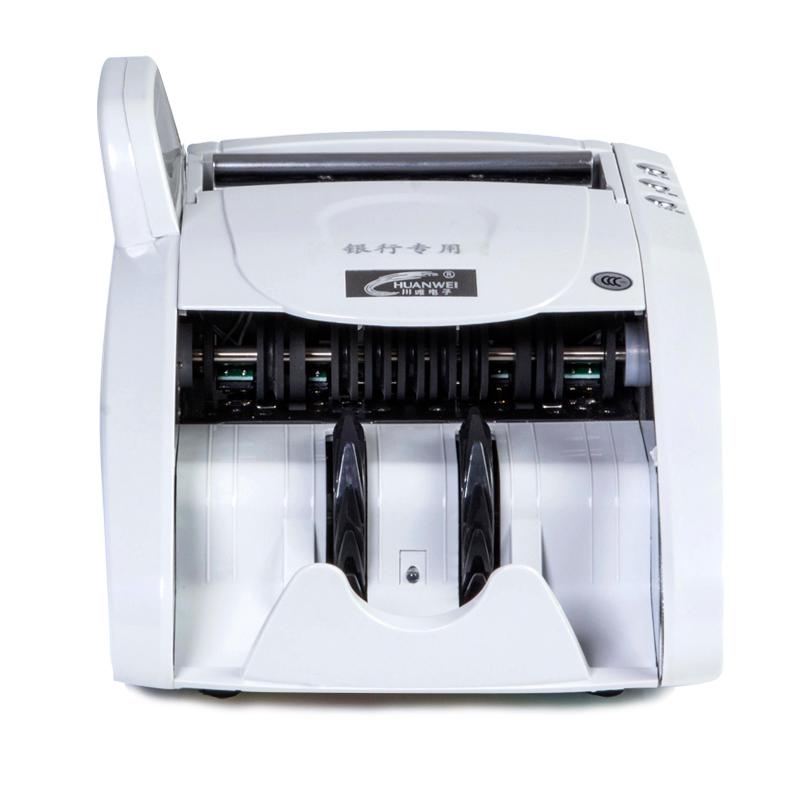 川唯点钞机JBY-D-CW3358A(B)