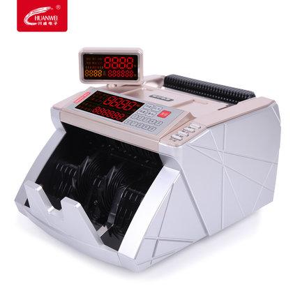 川唯点钞机JBY-D-T20(B)