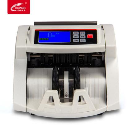 川唯点钞机JBY-D-CW100A(C)