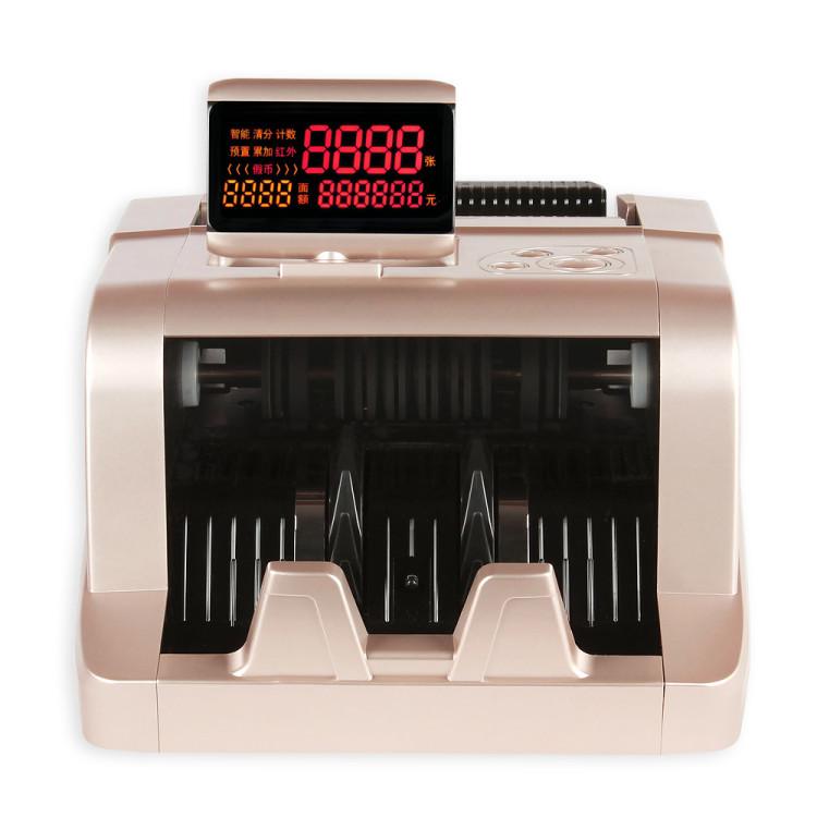 川唯点钞机JBY-D-CW2011B(C)